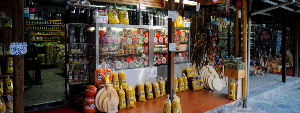 METSOVO PRODUCTS