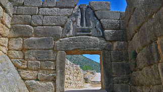 MYKHNAE LIONS GATE