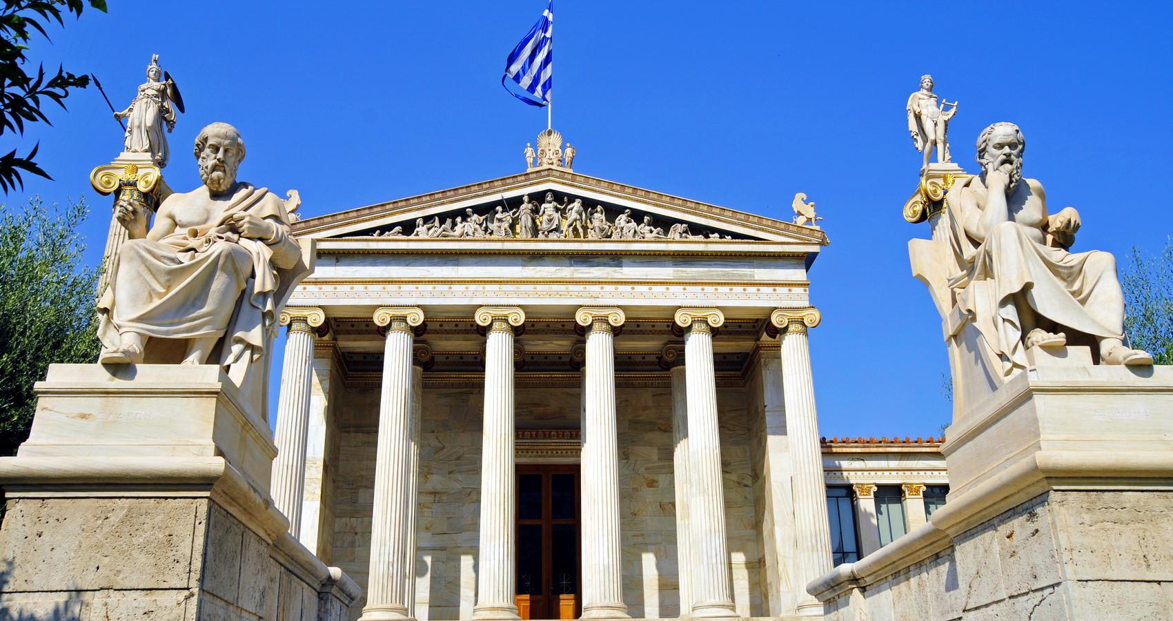 Athens Academia Univercity