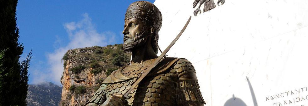 Konstantinos Emperor