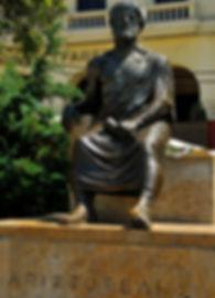 Aristotle Thessaloniki
