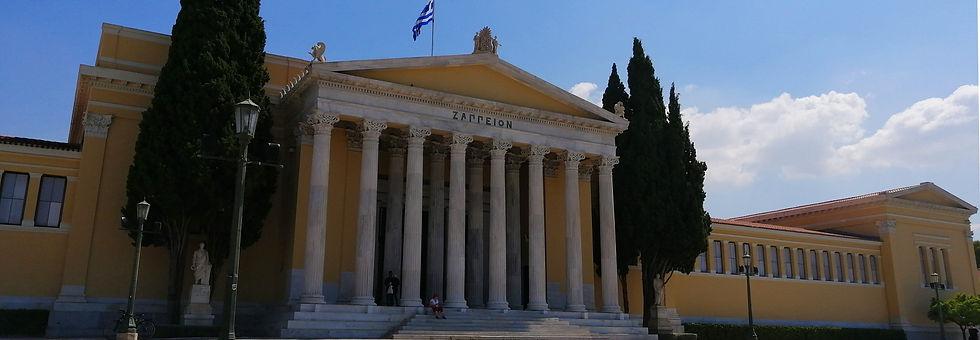 Athens Zappion