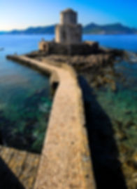 Methoni tour