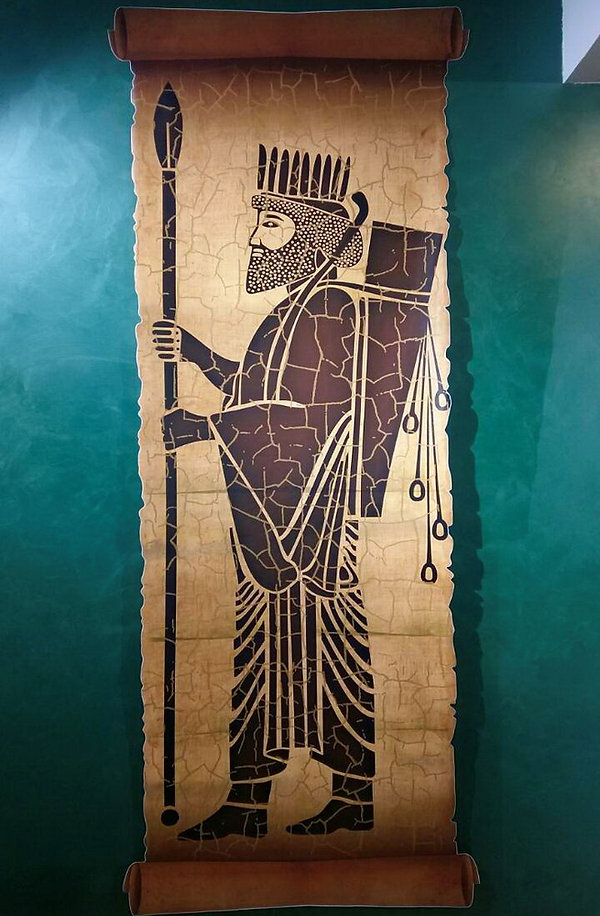 PLATAEA BATTLE 479 BC