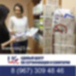 Дезинфекция, экспертизы, сертификаци, ХАССП, ТУ, прйс-лист, ЦСС в Краснодаре