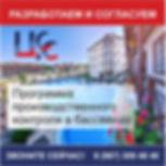 ППК в бассейнах, программа производственного контроля в бассейнах, ЦСС в Краснодаре