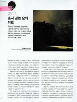 서울문화재단 문화+서울 소개