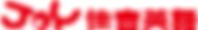 佳音logo.png