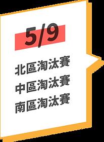 資產 56.png