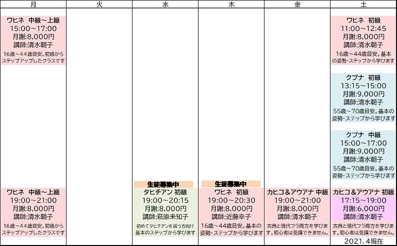 神田202104.png