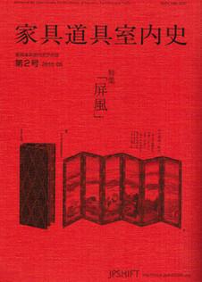 Journal02_2010.jpg