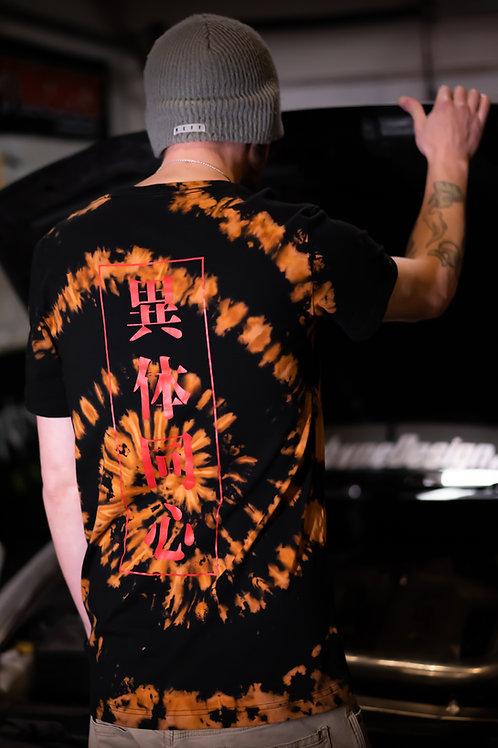 異体同心 T-Shirt (Limited TieDie Edition)