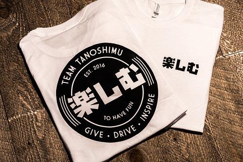 OG T-Shirt (White)