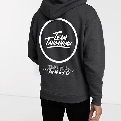 THF Sweatshirt