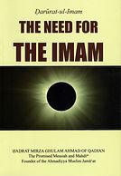 The-Need-for-Imam.jpg