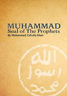 Muhammad-Seal-of-the-Prophets.jpg