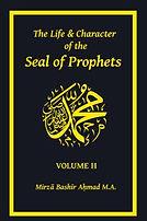 Seal-of-Prophets-Volume-2.jpg