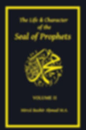 Seal-of-Prophets-Volume-2.jpg
