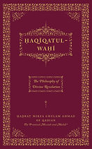 Haqiqatul-Wahi_edited.jpg