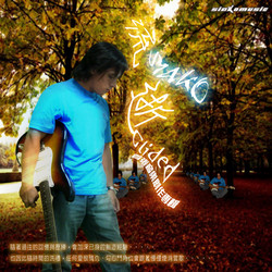 SCM-001 SIAKO 個人音樂創作專輯「流逝」-CD1340
