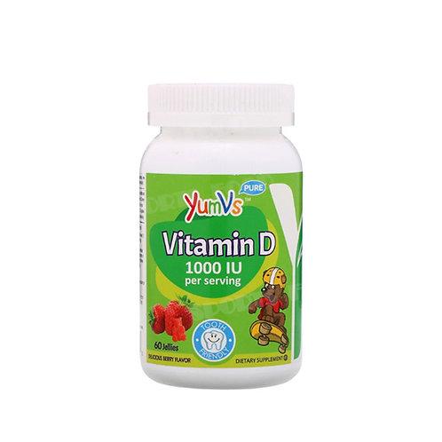 YumVs-Vitamin D 1000 ед 60 марм - малина