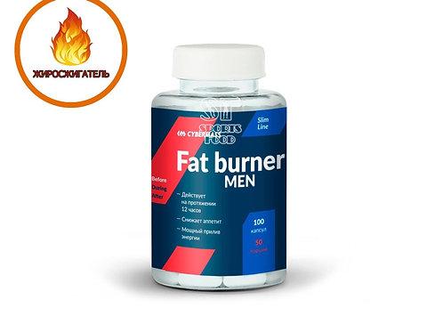 CyberMass-Fat burner men 100 капс