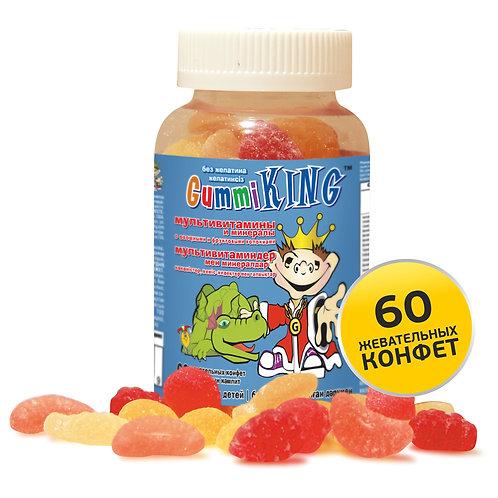 Gummi King-Мультивитамины и минералы для детей 60 жевательных мармеладок