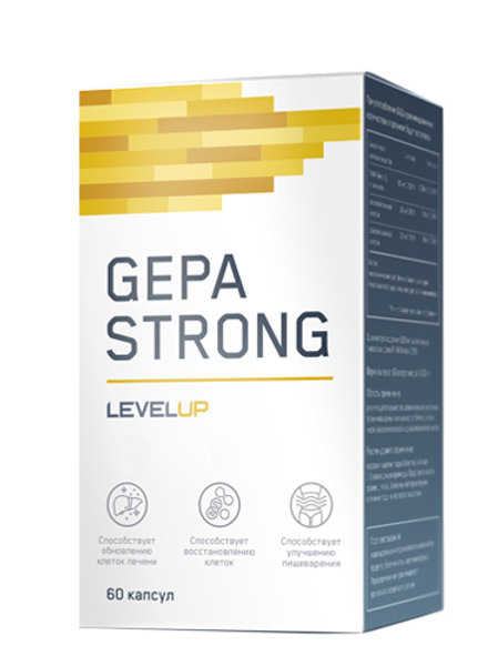 LevelUp-Gepa strong 60 капс