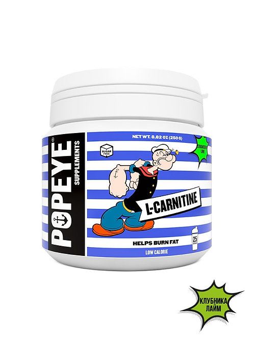 POPEYE-L-Carnitine 250 гр - клубника-лайм
