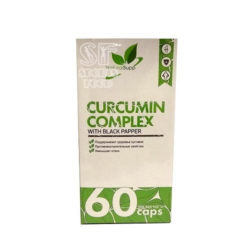 NaturalSupp-Куркумин 60 капс
