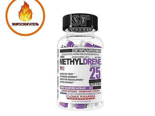 Cloma Pharma-Methyldrene HARDCORE 25 мг 100 капс