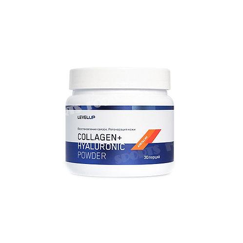 LevelUp-Collagen + Hyaluronic Powder 150 г -  апельсин