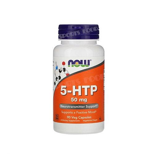 NOW -5-HTP 50 мг 90 вег.капс