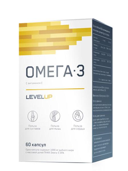 LevelUp-Omega-3 35% 60 капс
