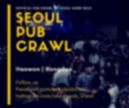 Seoul Pub Crawl