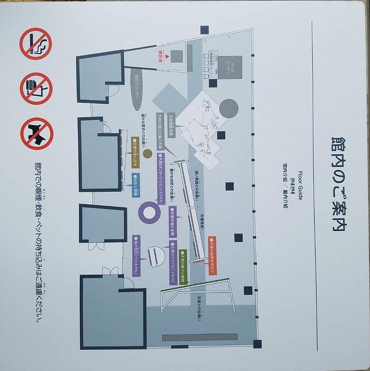 館内図2.jpg