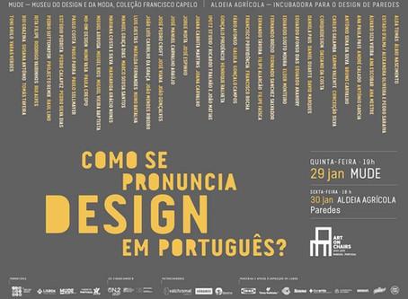 Como se pronuncia Design em Português? Carrinho de Chá!