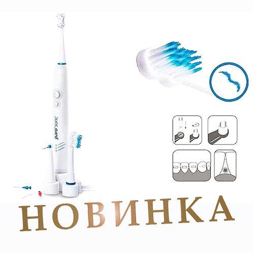 Paro звуковая гидроактивная зубная щётка