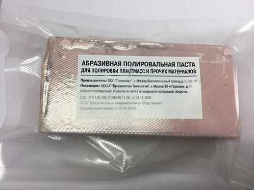 Полировальная паста розовая