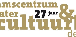 Theaterfestival 75 Jaar Oorlog in de Stad, Rotterdam