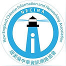 Necina Logo Official.jpeg