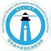 Necina Logo Official.jpeg