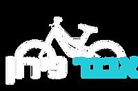 Avner-Logo2.png