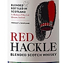 RED HACKLE (0,5)
