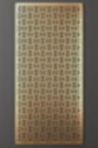Decorative panel (99).jpg