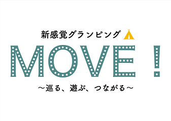glamping-move-logo.png