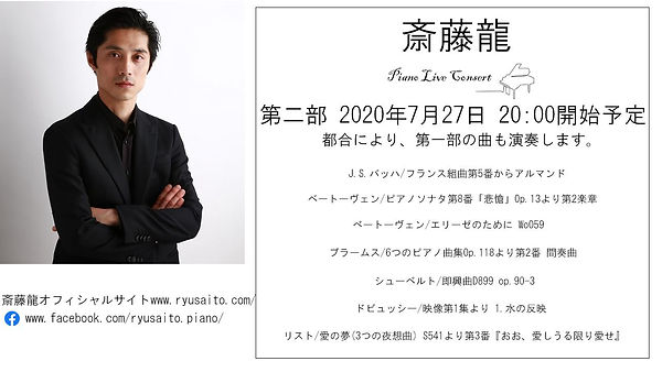 ライブ夜の部new.jpg