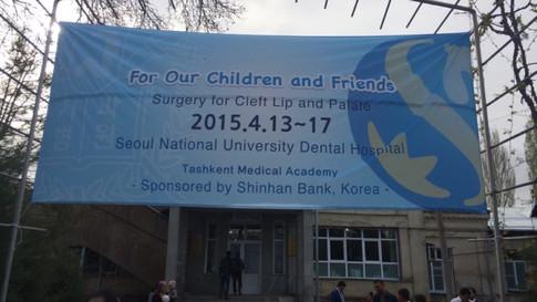 [Overseas cleft lip and palate surgery volunteer work] - Uzbekistan