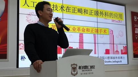 [China] Invited speaker on Correction 3D Orthognathic Surgery Lecture for Guangzhou Dental Group