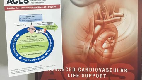 대한 심폐소생 협회 - ACLS 2017 참가